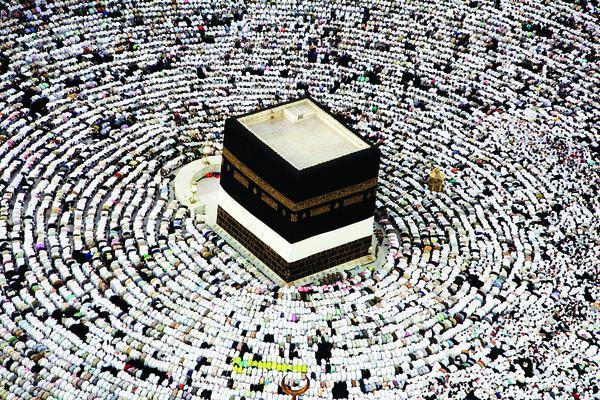 Keputusan Penambahan Kuota Haji RI Diumumkan Juni