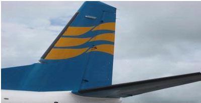 7 Pesawat Merpati Akan Diambil Pemilik