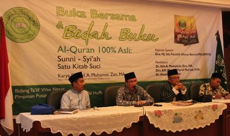 Al Quran Sunni dan Syiah Sama