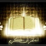 Tafsir Sufi: Sebuah Prolog