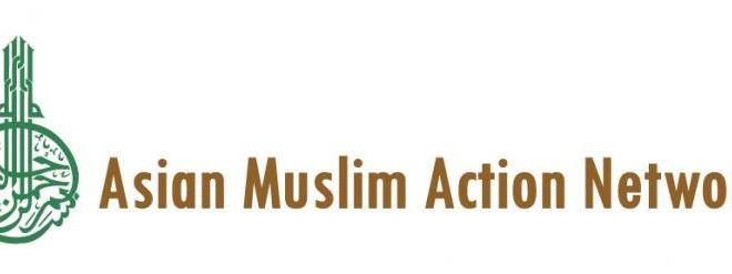 Siaran Pers :  Asian Muslim Action Network ( AMAN ) Merespon Konflik Syiah – Sunni