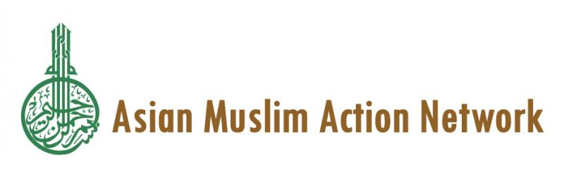 LOGO_Asian_Muslim_Action_Network.8402615_std