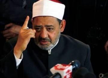 syeikh-al-azhar-mesir-prof-dr-ahmed-al-tayeb-_120321133653-243
