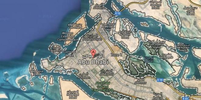 Dr. Alwi Shihab: Hindari Mengkafirkan Sesama Muslim