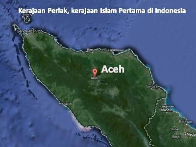 Kerajaan Perlak, Kerajaan Islam Indonesia yang Pertama