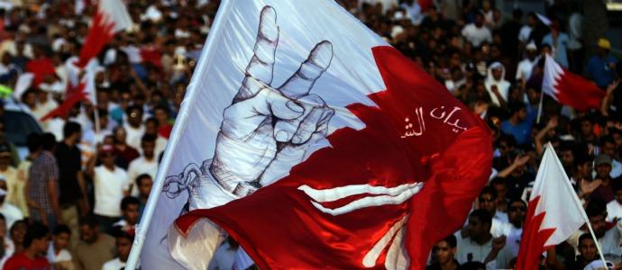 Jalan Damai Bahrain
