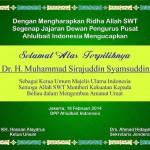 Selamat Berjuang, Prof Dien Syamsuddin!