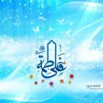 Fatimah Az-Zahra: Teladan Utama Manusia dan Kemanusiaan