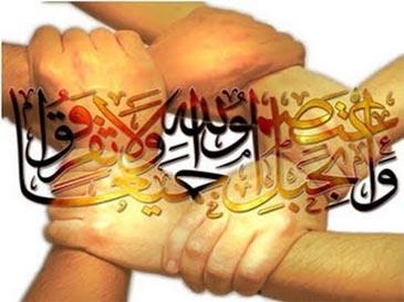 Simsalabim! Telah Lahir Pemersatu Umat Islam