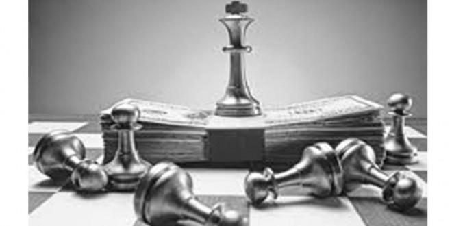 Politik Kartel: Membahas Politik Dengan Ideologi
