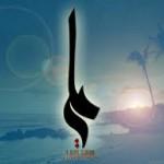 Peringatan Wiladah Imam Ali dan Peresmian Husainiyah Al Mahdi Semarang