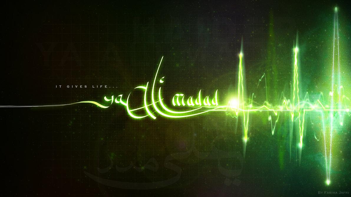 Tembang Hati: Kasidah Cinta Untuk Ali