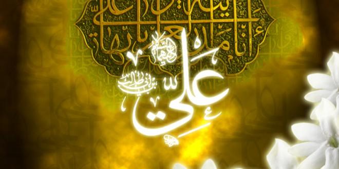 Pesan Imam Ali Kepada Malik Al-Asytar An-Nakha'iy (Bagian 4)
