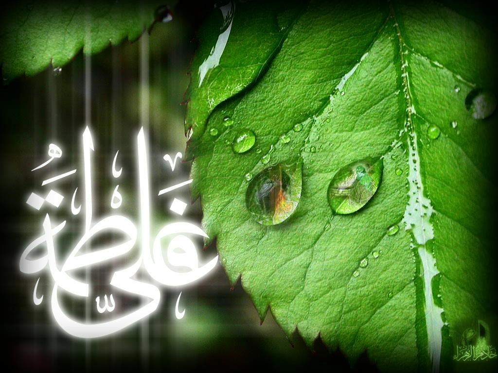 Pesan Imam Ali Kepada Malik Al-Asytar An-Nakha'iy (Bagian 5)