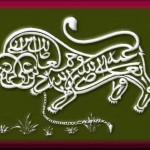 Pesan Imam Ali Kepada Malik Al-Asytar An-Nakha'iy (Bagian 6)