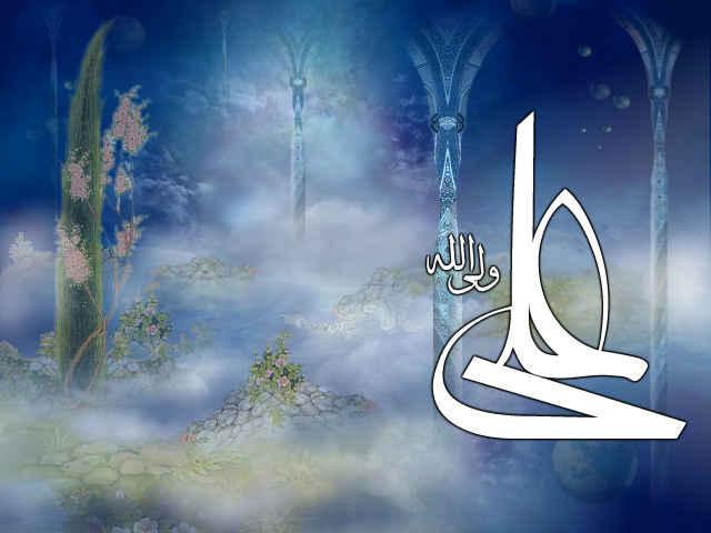 Pesan Imam Ali Kepada Malik Al-Asytar An-Nakha'iy