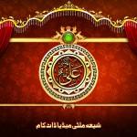 Pesan Imam Ali Kepada Malik Al-Asytar An-Nakha'iy (Bagian 8)