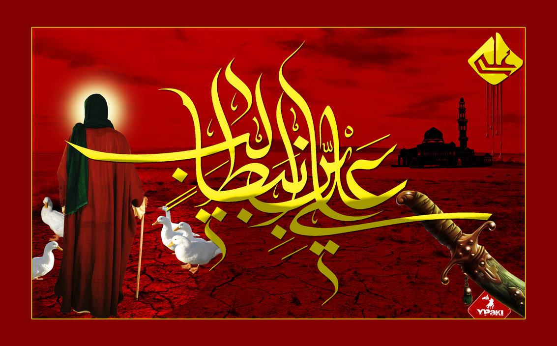 Pesan Imam Ali Kepada Malik Al-Asytar An-Nakha'iy (Bagian 7)