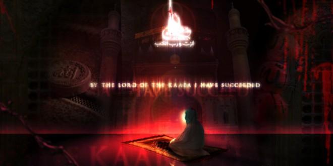 Pesan Imam Ali Kepada Malik Al-Asytar An-Nakha'iy (Bagian 3)