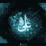 Pesan Imam Ali Kepada Malik Al-Asytar An-Nakha'iy (Bagian Sepuluh)