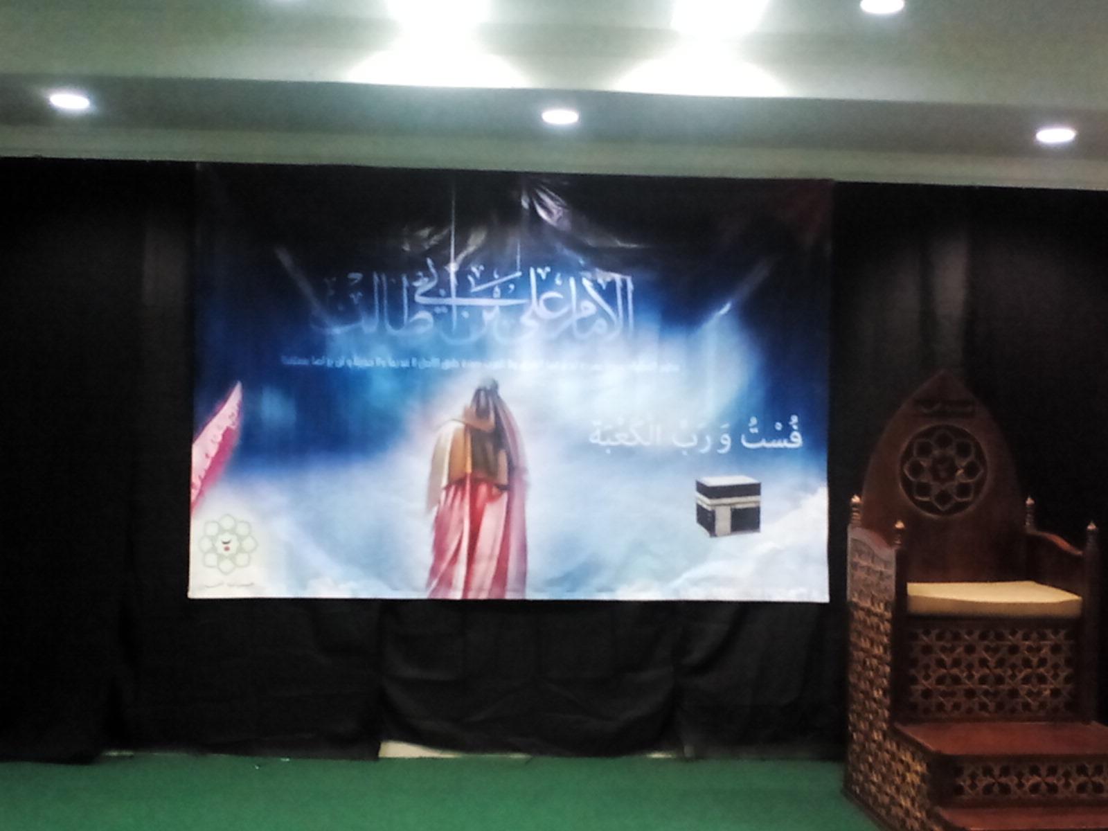 Peringatan Lailatul Qadar di Husainiyah Al Mahdi Semarang