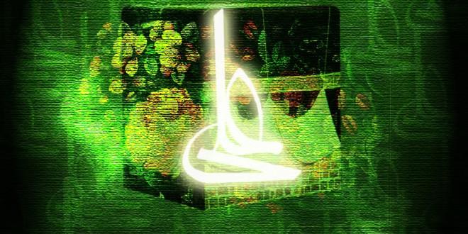 Pesan Imam Ali Kepada Malik Al-Asytar An-Nakha'iy (Bagian Sebelas)