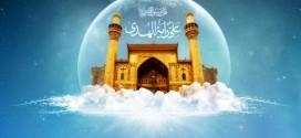 Pesan Imam Ali Kepada Malik Al-Asytar An-Nakha'iy (Bagian 9)