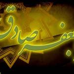 Teladan Ukhuwah Guru Besar Imam 4 Mazhab