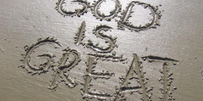 Jangan Sembarangan Membusuk-busukkan Tuhan