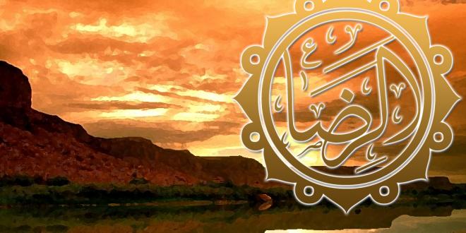 Hikmah Milad Imam Ridha Sulteng: Nilai Penting Bershalawat