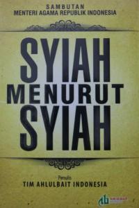 SMS tim Penulis Ahlulbait Indonesia