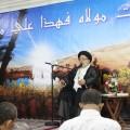 Peringatan Idul Ghadir di ICC Jakarta Indonesia
