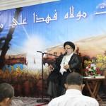 Dr. Mundzir Al-Hakim: Al-Ghadir, Nikmat Terbesar Allah Swt