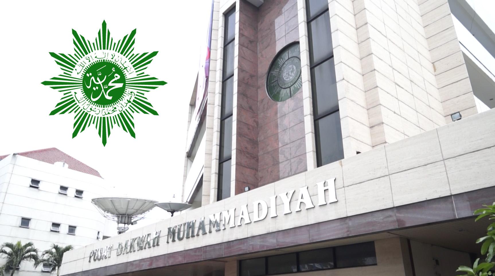 Sekjen Muhammadiyah: Rayakan Tahun Baru dengan Sederhana