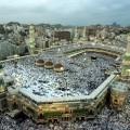 Haji: Tour Simulasi Akhirat