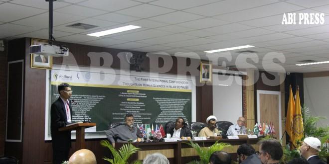 IC-THuSI: Membangun Ilmu Sosial dan Kemanusiaan Berbasis Islam