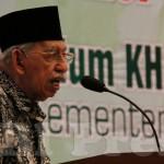 Muktamar II Ahlulbait Indonesia