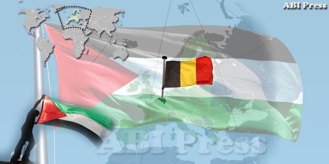 Belgia Dukung dan Akui Palestina Merdeka | Ahlulbait Indonesia