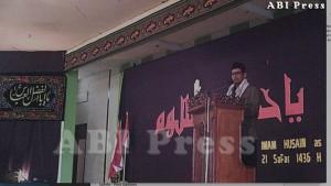 DPP Ahlulbait Indonesia