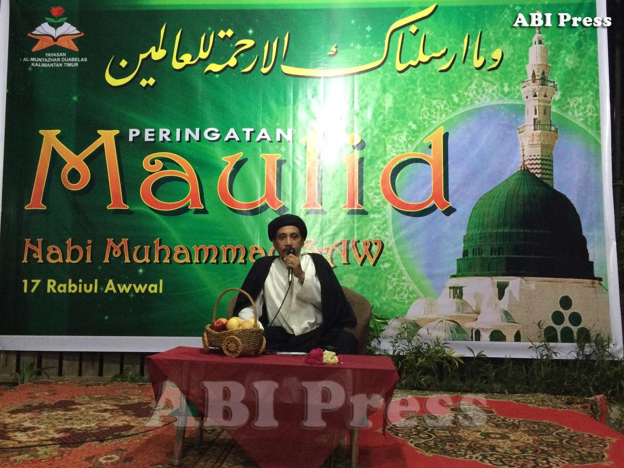 Pesan Maulid Yayasan al-Muntazhar 12: Menjaga Islam Rahmatan lil 'alamin