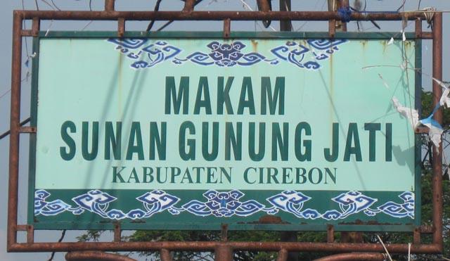 Image result for makam sunan gunung jati