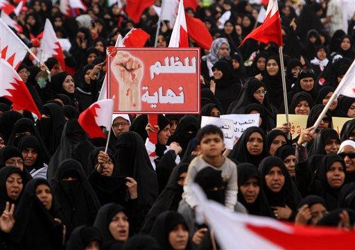 Rakyat Bahrain! (Catatan 4 Tahun Revolusi Bahrain)