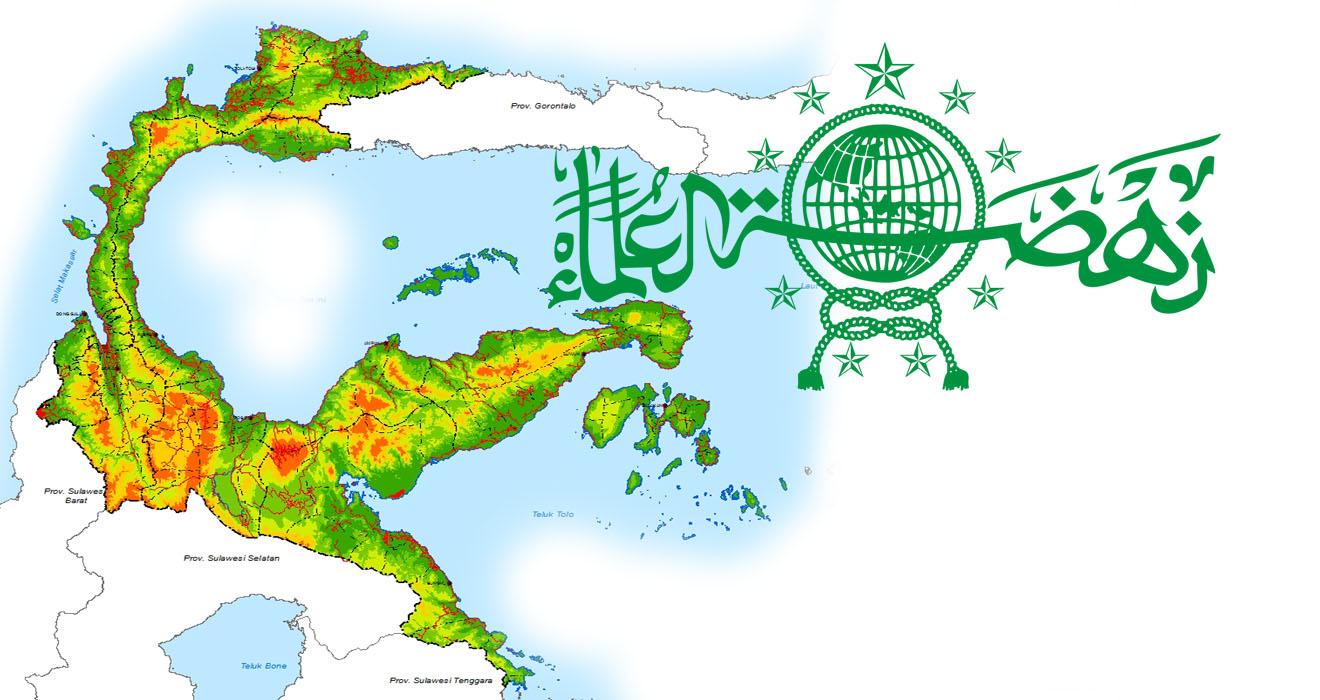 Hasil Konferensi Wilayah NU Ke-15 Sulawesi Tengah