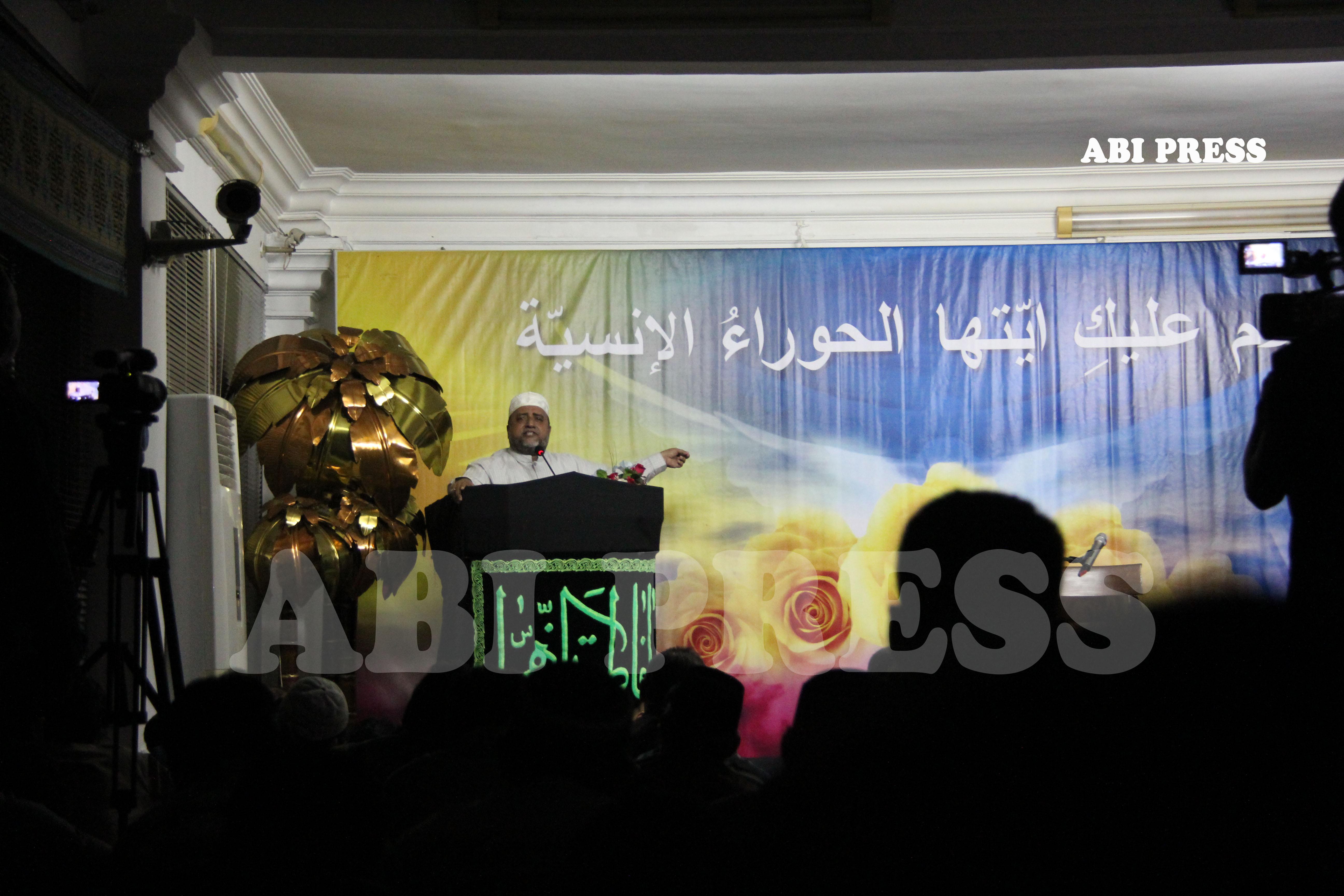 Haul Sayyidah Fatimah Az Zahra