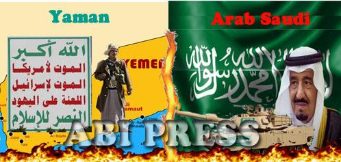 Saudi vs Yaman = Borjuis vs Proletar