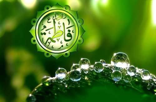 Keutamaan Sayidah Fathimah Az Zahra