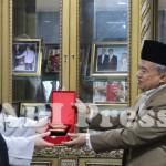 KH. Muhyiddin Junaidi dari Muhammadiyah