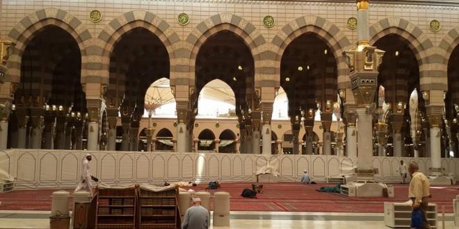 Nama 12 Imam Ahlulbait di Masjid Nabi