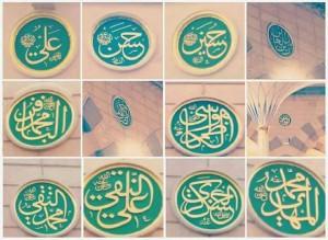 nama-12-Imam-syiah-di-Masjid-Nabawi-2
