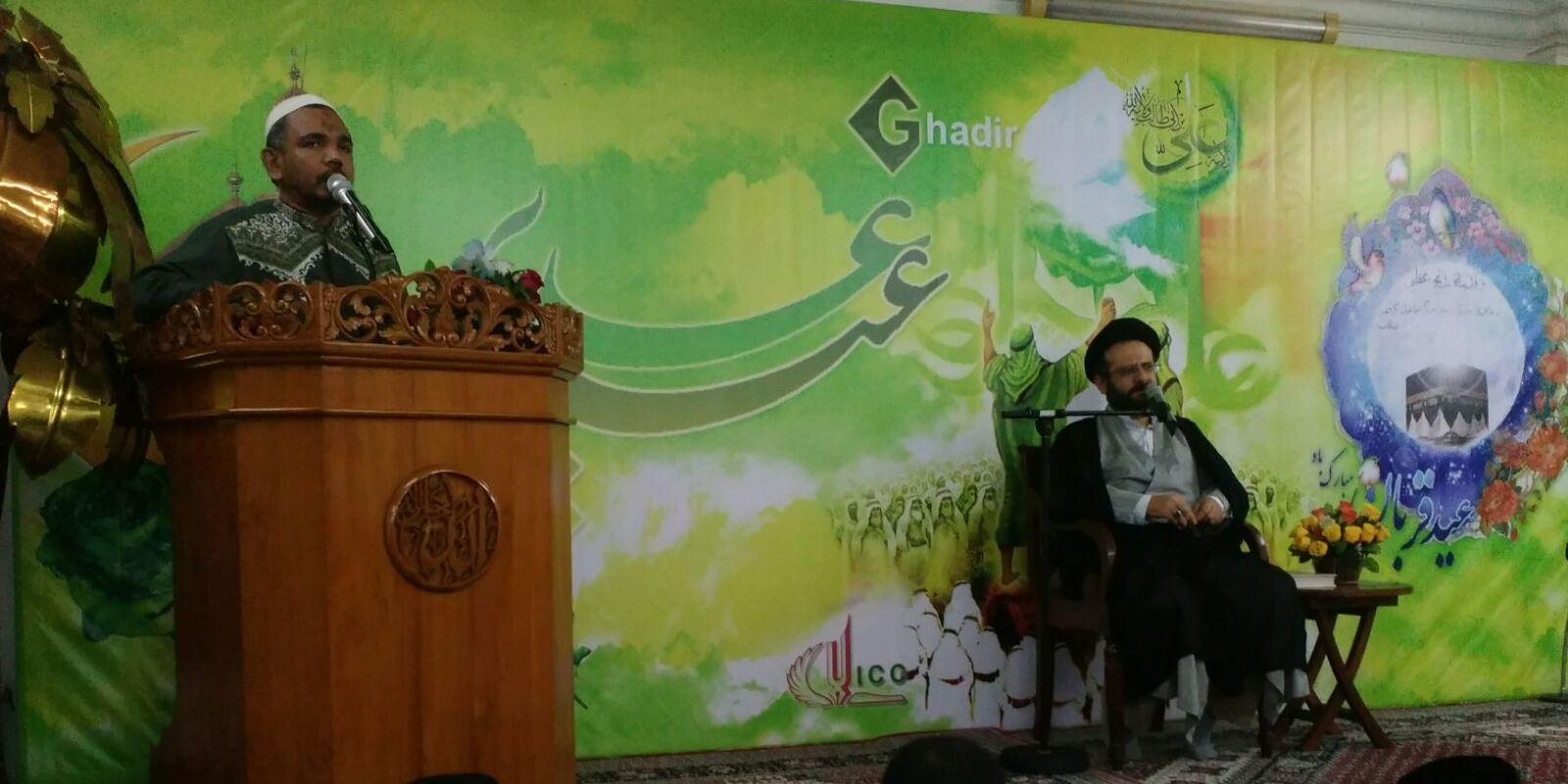 Al-Ghadir : Hari Istimewa dan Bersejarah Dalam Islam